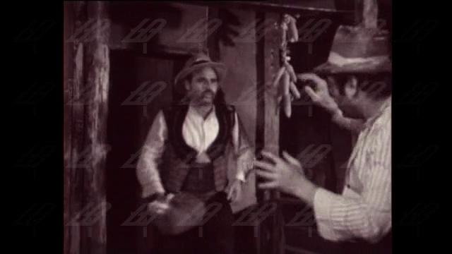 """Скитникът"", 1970 година"