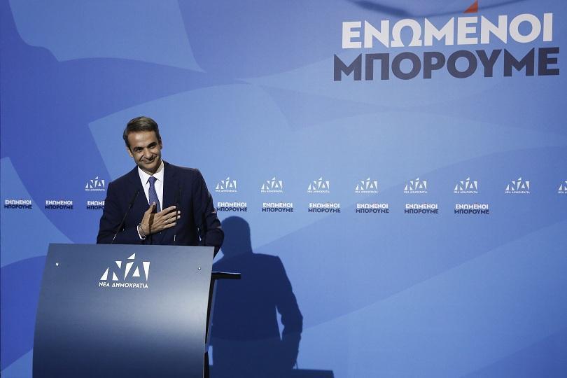 Нова демокрация печели предсрочните парламентарни избори в Гърция