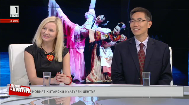 Китай с нов културен център в София
