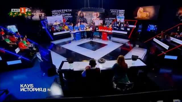 Клуб История.bg - 30.12.2019