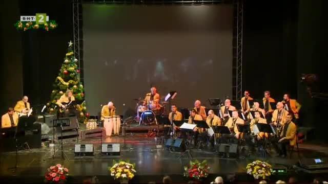 Концерт на Биг бенд Русе
