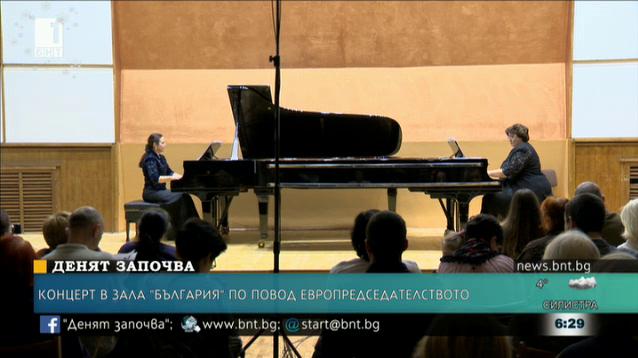 Софийската филхармония отбелязва българското председателство на Съвета на ЕС