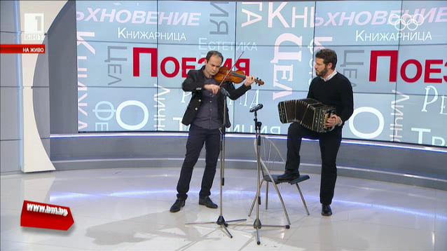 """Неустоимият чар на тангото в концерт-спектакъл в зала """"България"""""""