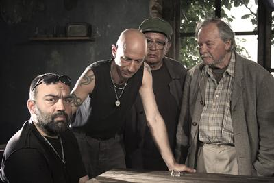 снимка 6 Корави старчета