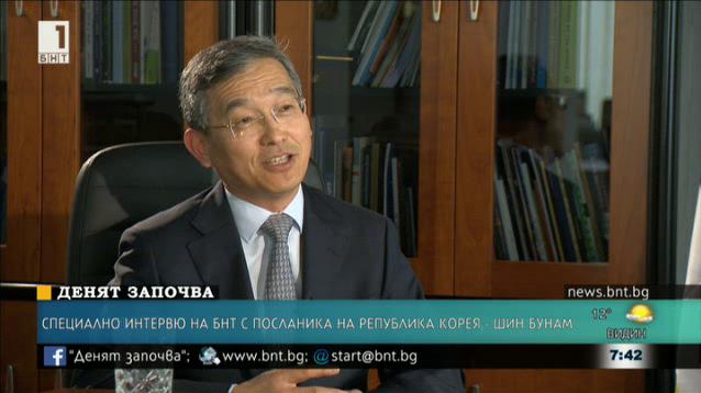 Посланикът на Република Корея пред БНТ