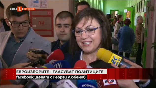 Корнелия Нинова: Гласувах за обединена и по-социална Европа
