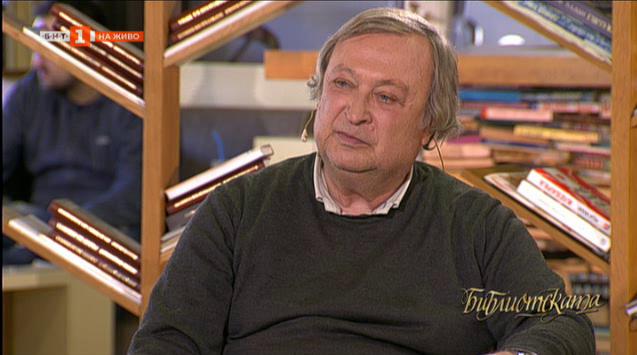 Стефан Коспартов за романа си Когато капят кестените