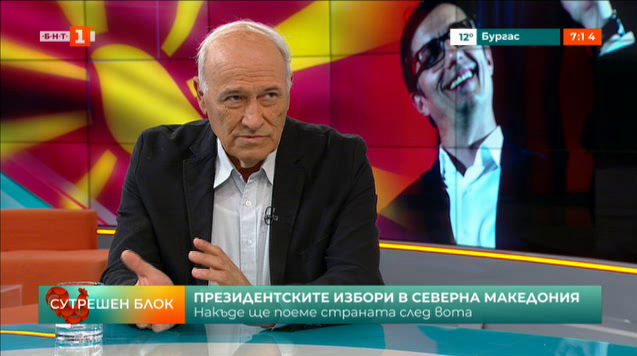 Северна Македония ще има нов президент, накъде ще поеме страната