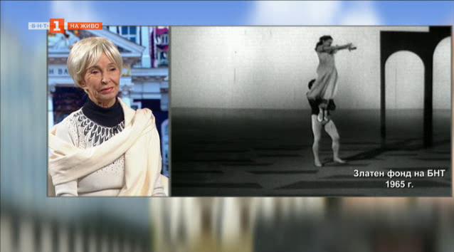 Среща с една от най-ярките звезди на балета Красимира Колдамова