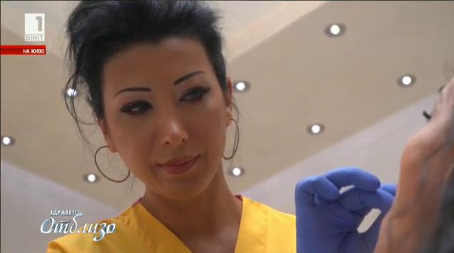 Тайната на красивата и здрава усмивка - д-р Ирена Хасара