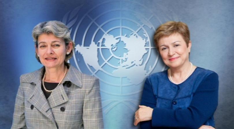Кристалина Георгиева и Ирина Бокова – две българки в една битка