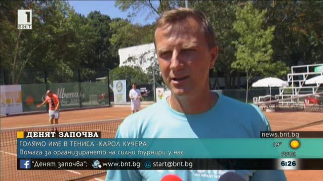 Голямо име в тениса помага за организиране на силни турнири в България