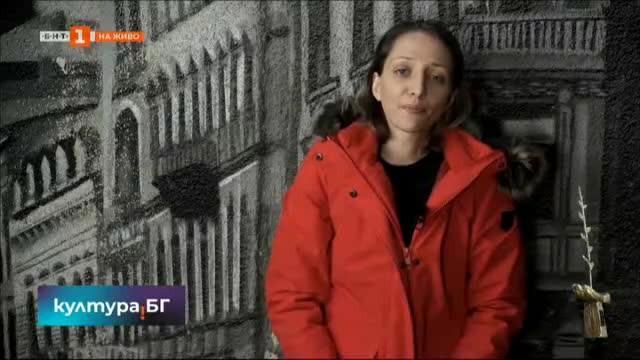 "Номинирани за наградата ""Стоян Камбарев"": Актрисата Мартина Апостолова"