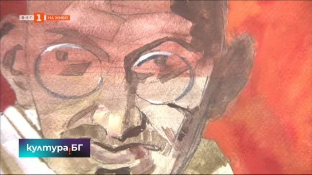 Махатма Ганди - сила на истината в галерия Оборище 5