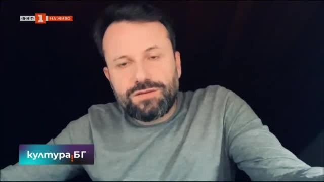 #ЗаДаИмаКултуравБългария: Явор Гърдев
