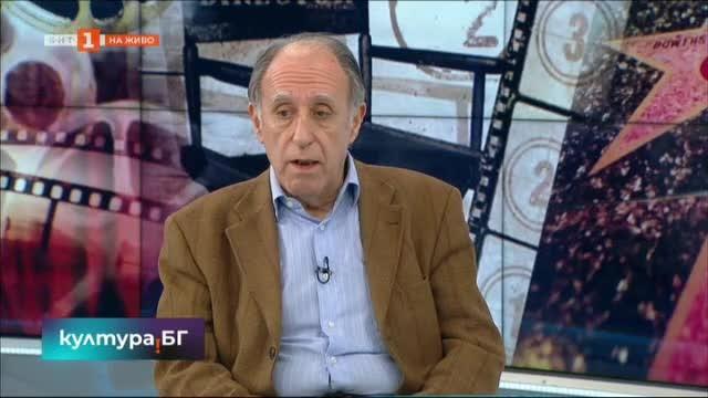 75 години от рождението на Райнер Вернер Фасбиндер