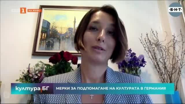Артисти зад граница: Катя Костова - директор на Арт театър в Берлин