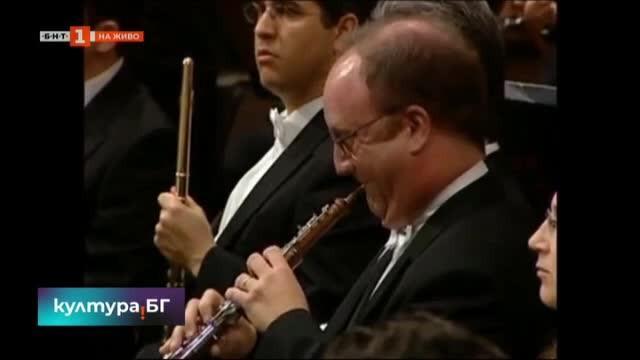 180 години от рождението на великия руски композитор П.И.Чайковски