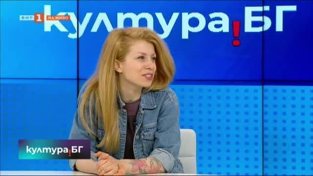 Духът не е под карантина: Лили Гелева