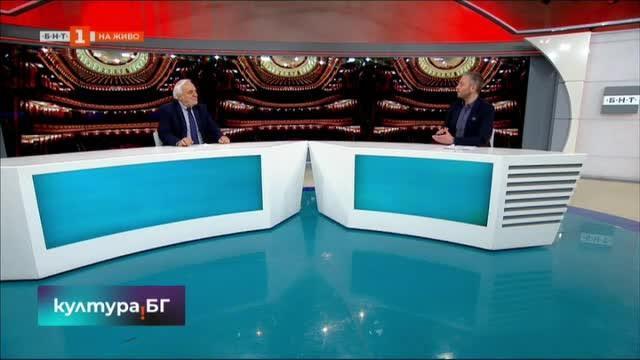 Излъчват спектакли на Софийската опера по БНТ2