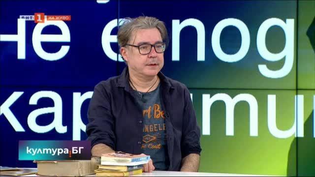 """""""Духът не е под карантина"""":   Веселин Веселинов - Еко"""