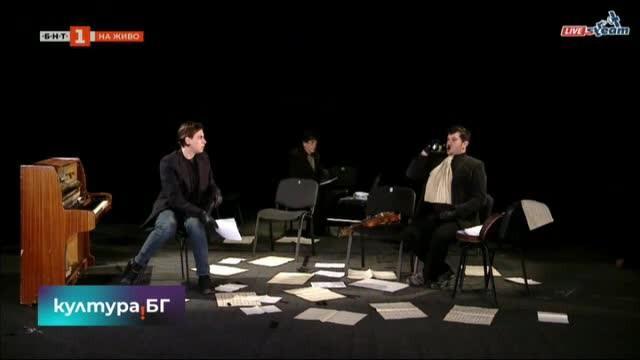 Родопският драматичен театър стартира онлайн артистични акции