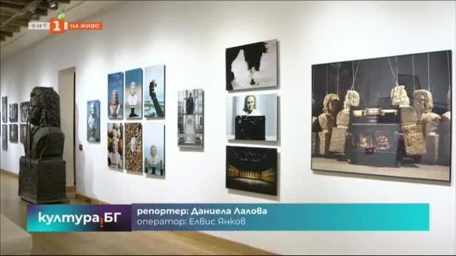 """Изложбата """"Страст по минимализма"""" на Карлес Сантос в Софийския арсенал"""