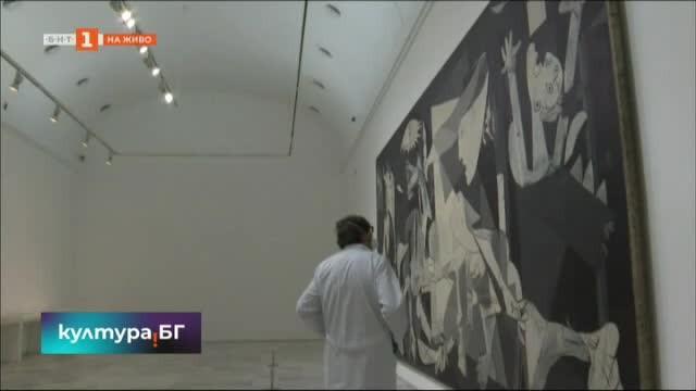 Музеят Кралица София в Мадрид се готви да отвори врати
