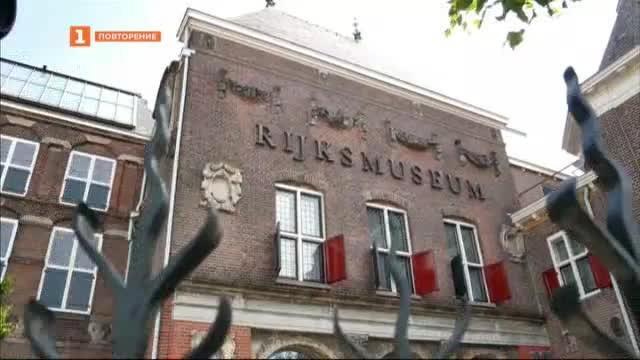 Кои световни музеи може да разгледате онлайн?