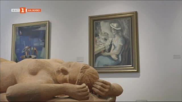 Музеи в България, които може да посетите онлайн