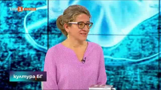 Духът не е под карантина: Ива Тодорова
