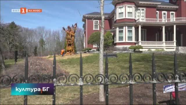 Скулптура от дърво пред дома на Стивън Кинг