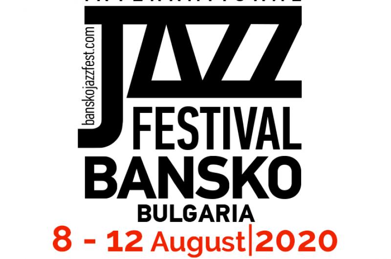 Кога ще се проведе Банско джаз фест?
