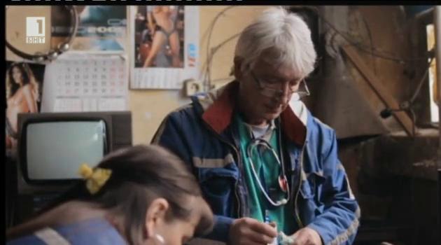 Филм за филма: Последната линейка на София