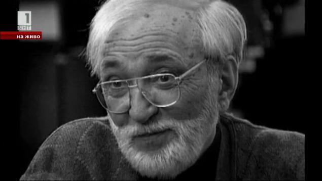 Въло Радев - портрет
