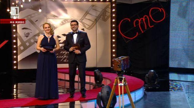 Лачените обувки на българското кино - първа гала вечер