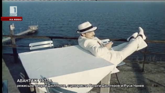 100-те български филма, които избрахте - 1