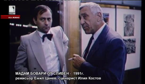 100-те български филма, които избрахте - 3