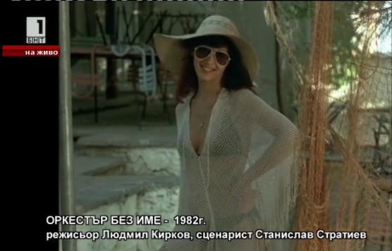 100-те български филма, които избрахте - 4