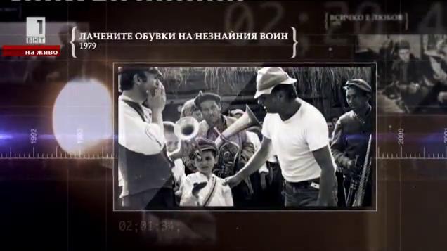 Класацията на специалистите - София Филм Фест