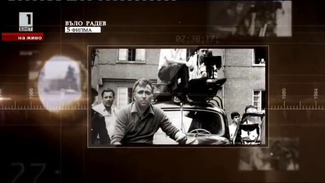 Режисьорите с най-много филми в Топ 100