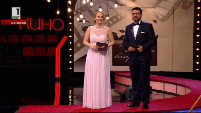 Топ 10 на българските филми събрали най-много гласове