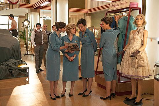 снимка 37 Раят на дамите