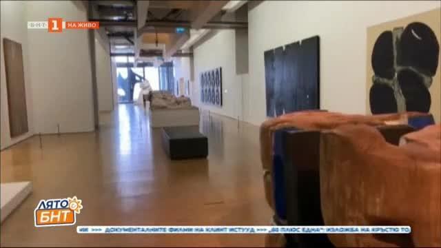 Център Жорж Помпиду отваря врати с изложба за Кристо и Жан-Клод