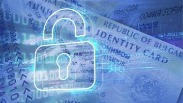 Как се пазят личните данни в България?