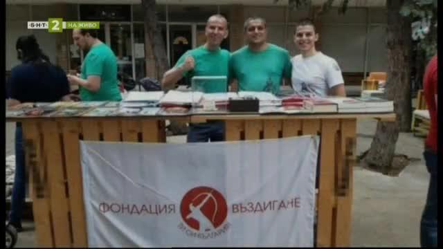 Кампания на Фондация Въздигане за откриване на паметник на Хан Кубрат в Русе