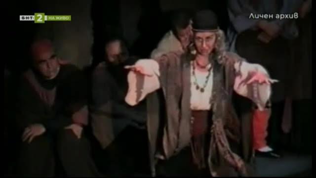 Среща с оперната певица и режисьор Аделаида Якимова Фурнаджиева