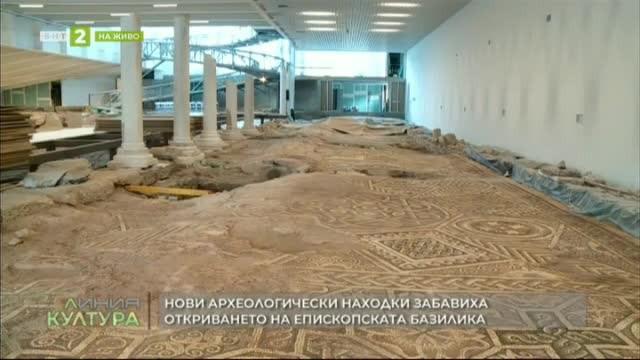 Какво откриха археолозите в Епископската базилика на Филипопол
