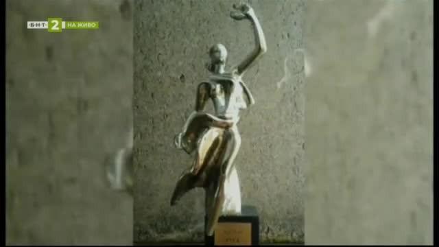 Носителите на Наградата Русе за принос в културата и науката