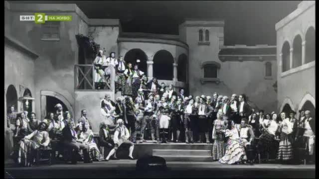 Варненската опера на 73 години